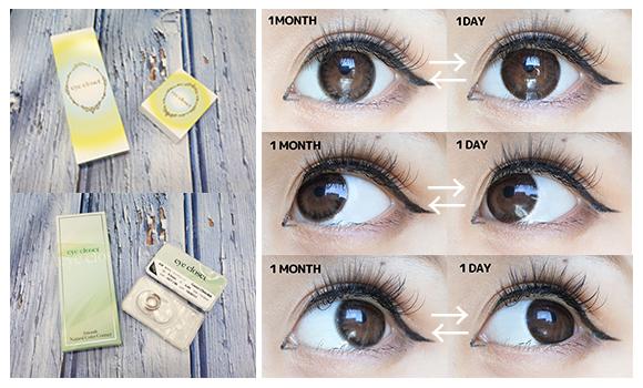 アイクローゼット(eye closet)ガウスショコラ マンスリーとワンデーの比較着レポ