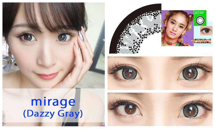 ミラージュ(Mirage)マンスリー デイジーグレー14.5㎜のカラコン着レポ│計算されたグレーカラーとくっきりフチの掛け合わせでクールに決まる瞳に。